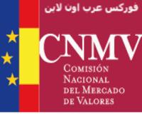 الترخيص الاسباني