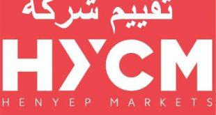تقييم شركة HYCM
