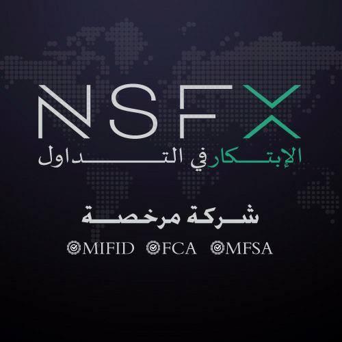 سحب الارباح من NSFX