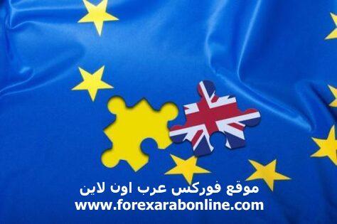خروج بريطانيا و المفاوضات التجارية