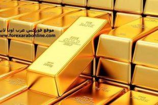 ارتفاع سعر الذهب