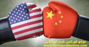 الصين تعلق التعريفات الجمركية
