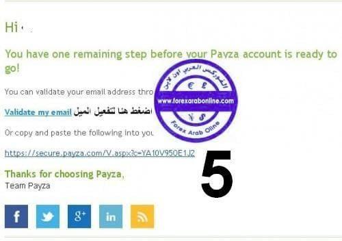شرح التسجيل فى بنك payza