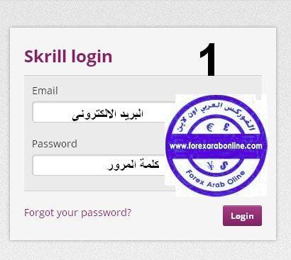 اضافة فيزا البريد المصرى لحساب skrill